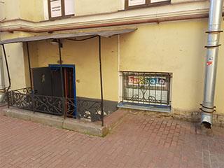 Магазин Бамболо в Санкт-Петербурге