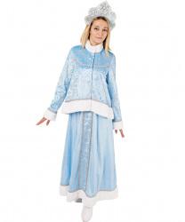 Карнавальный костюм Снегурочка Настенька