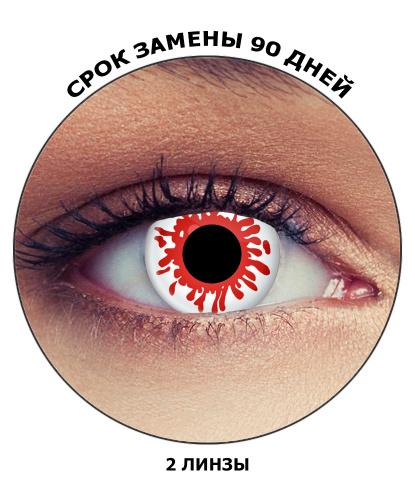 Линзы Кровавое пятно, без диоптрий, срок ношения 90 дней (Великобритания)