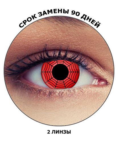 Линзы красная паутина, без диоптрий, срок ношения 90 дней (Великобритания)