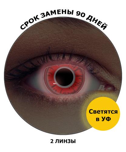 Линзы красно-черные светятся в УФ, без диоптрий, срок ношения 90 дней (Великобритания)