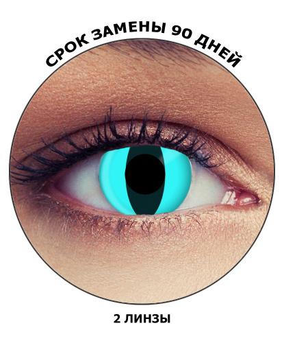 Линзы кошачий глаз аквамарин, без диоптрий,  90 дней (Великобритания)