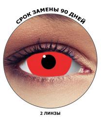 Линзы красные мини склеры