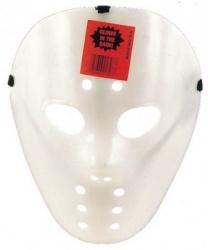 Светящаяся маска, пластик (Германия)