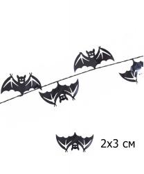 Гирлянда на Хэллоуин (летучие мыши) 7,6 м.