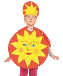 """Детский костюм """"Солнышко"""""""