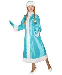 Шуба, шапка и рукавицы снегурочки (ярко-голубой)