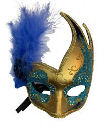 Карнавальная маска ассиметричная с синими перьями