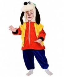 Детский костюм  Гуфи