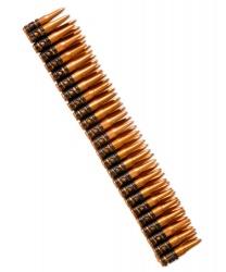 Пулеметная лента 96 патронов