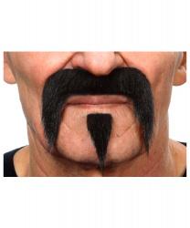 Усы и бородка темно-коричневые