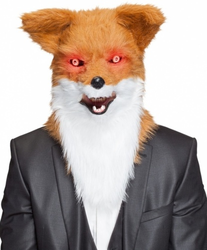 Реалистичная маска лиса, пластик, искуственный мех (Германия)