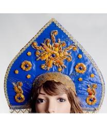 Кокошник синий (Украина)