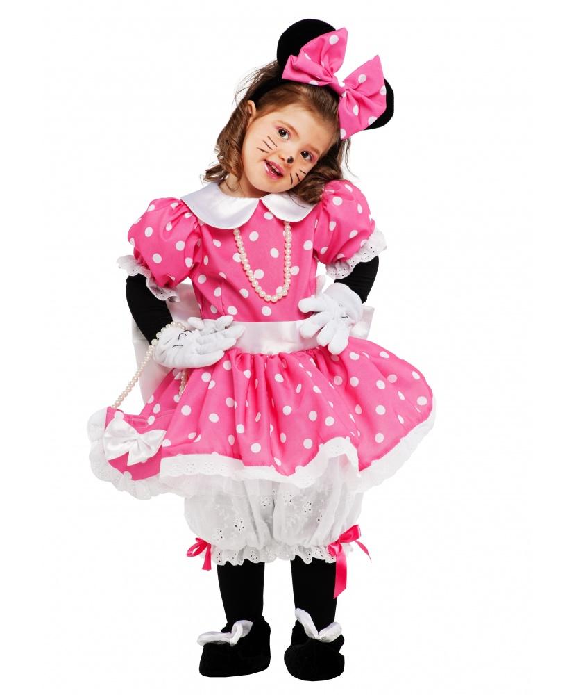 благоустроенная купить новогодние костюмы для девочек в москве делать