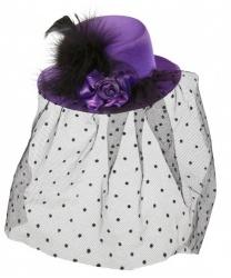 Фиолетовая мини-шляпка с вуалью