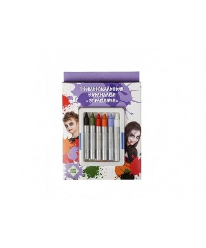 Набор аквагрима, 6 цветов: фиолетовый, оранжевый, зеленый, красный, белый, черный (Россия)