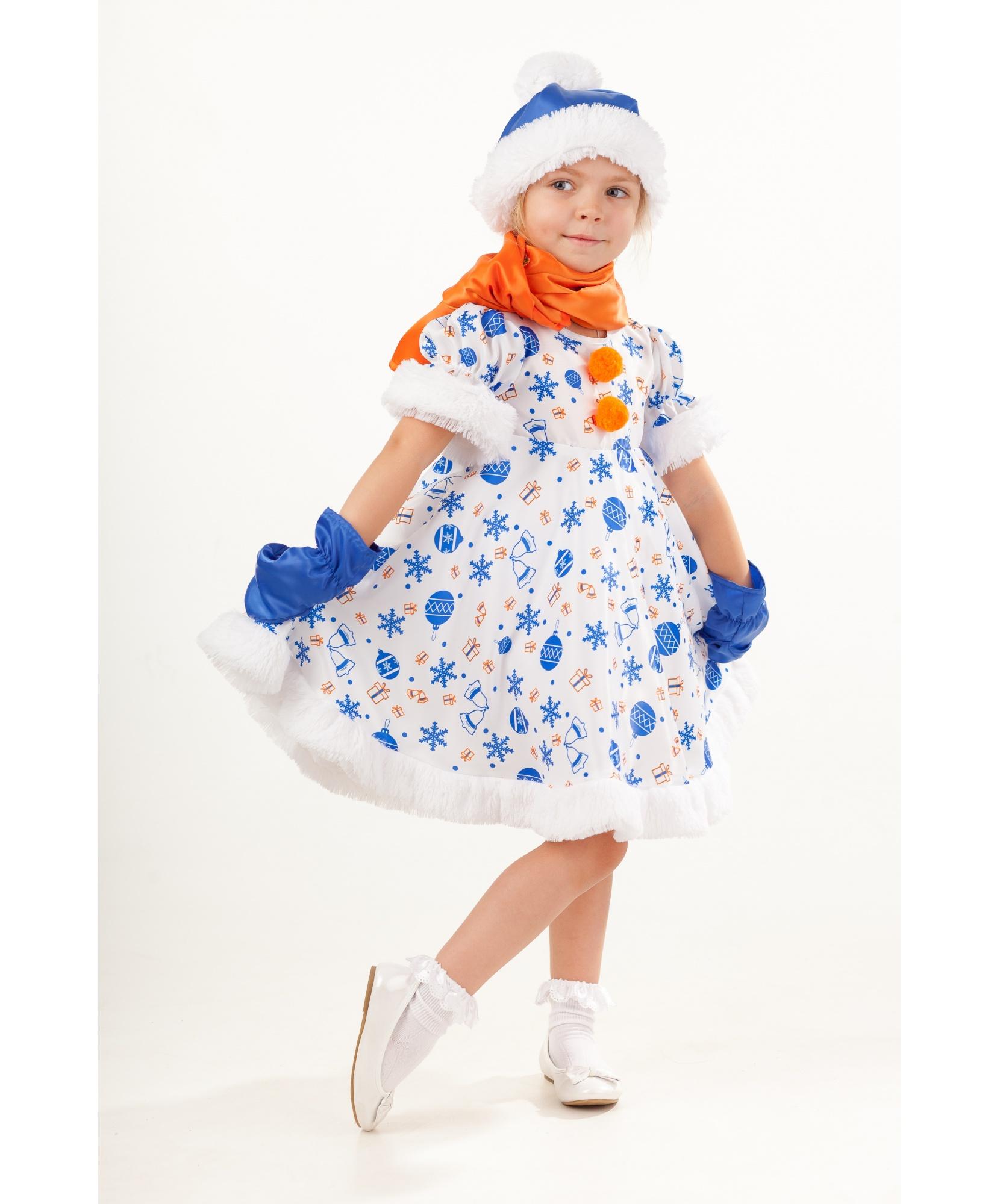 Платье Для Девочки С Доставкой
