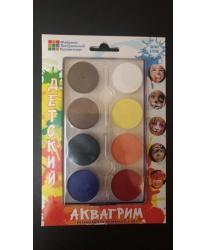 Палитра детского аквагрима - Аквагрим, арт: 8537
