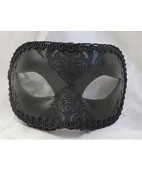 Карнавальная, венецианская маска Arlecchino
