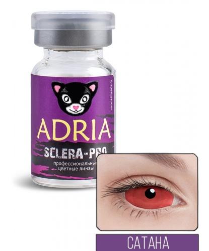 Склеральные линзы Сатана, на весь глаз, без диоптрий, срок ношения 90 дней (Великобритания)