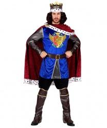 Костюм Король Артур