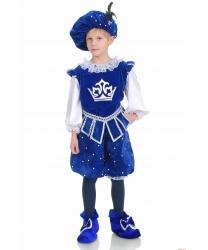 Костюм принца в синем