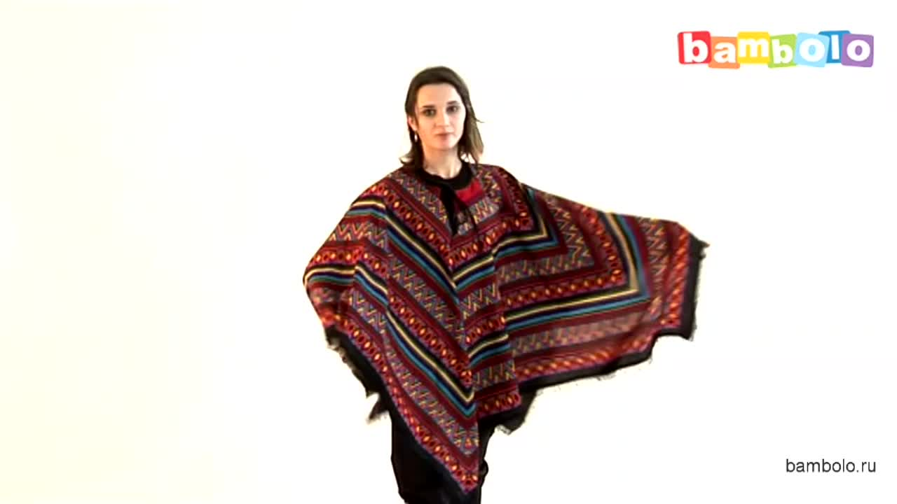 Пончо мексиканца