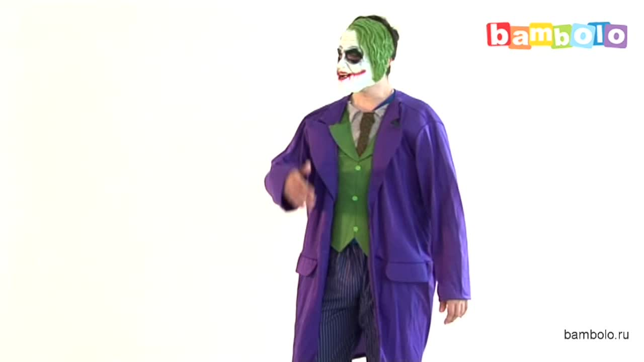 Костюм Джокера