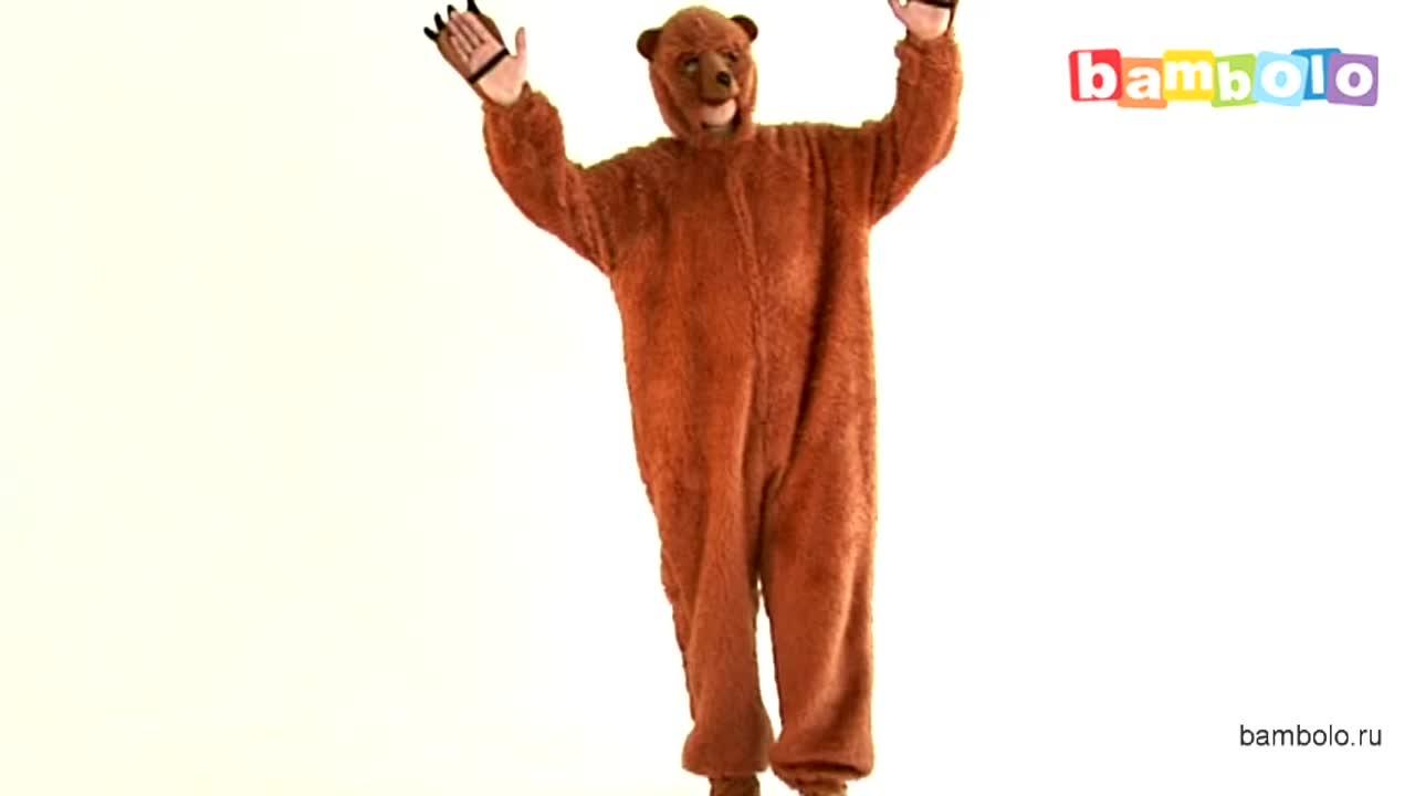Взрослый костюм медведя