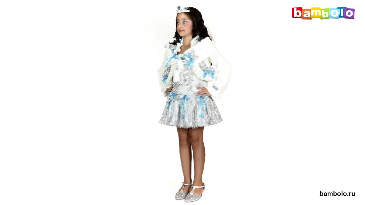 Костюм принцессы льда
