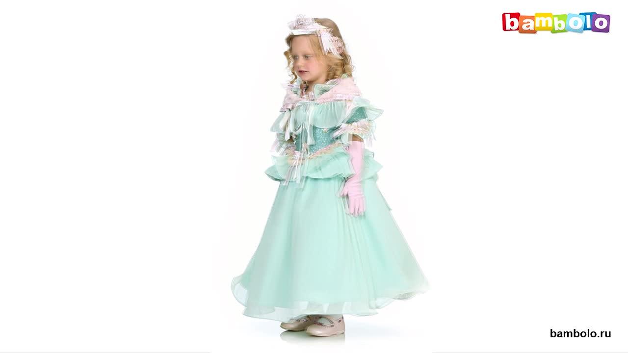 Карнавальный костюм нежной принцессы