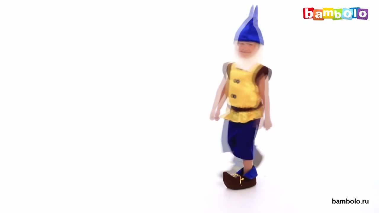 Детский костюм гнома (желтый, синий)