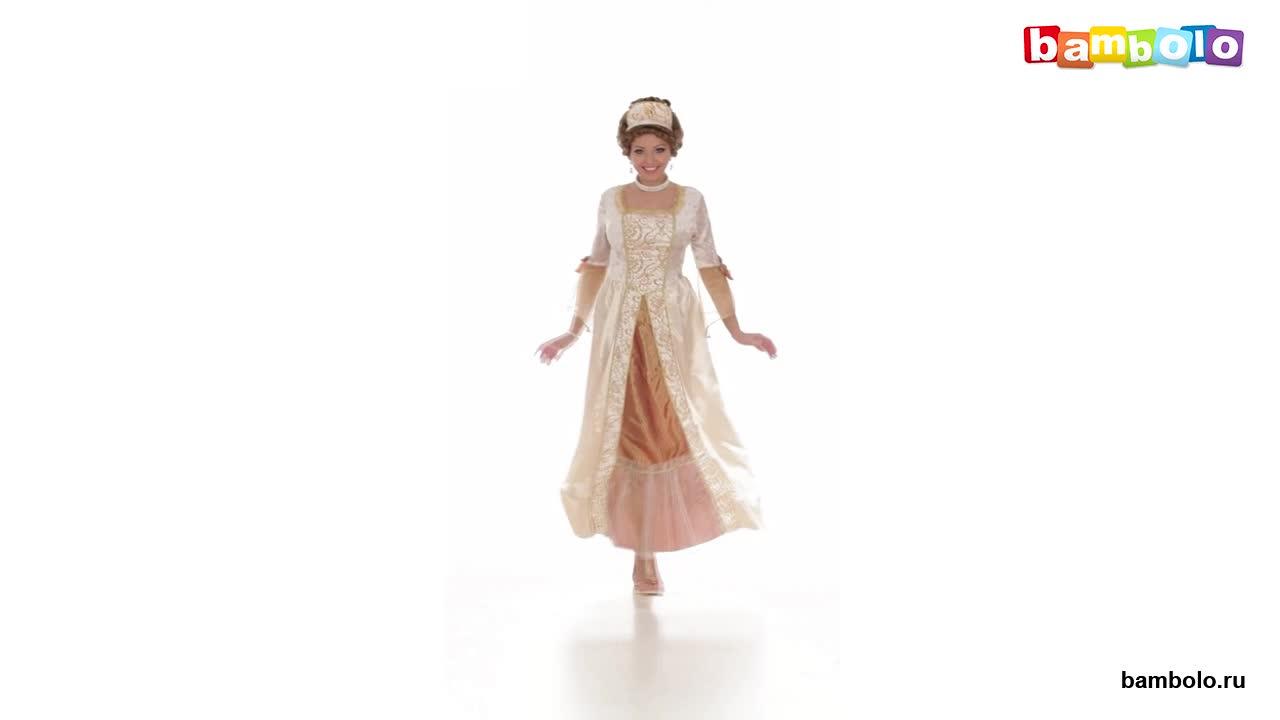 Золотое платье принцессы