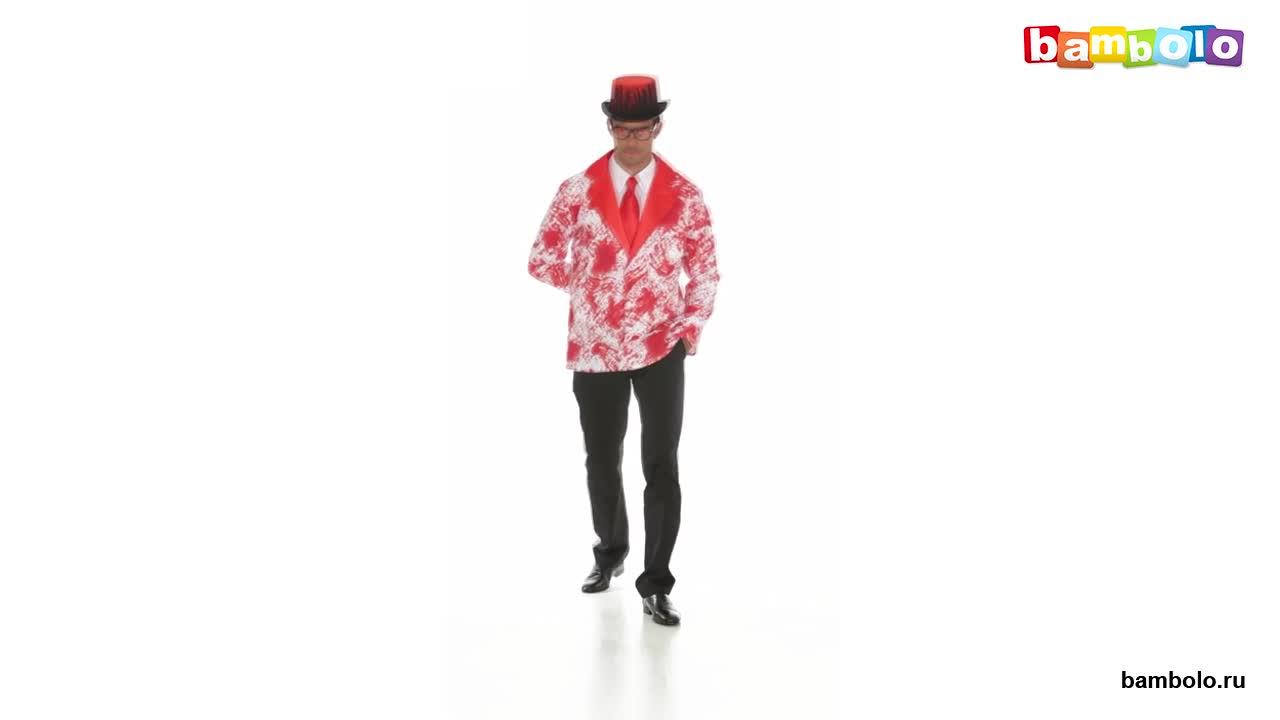 Окровавленный пиджак на Хэллоуин