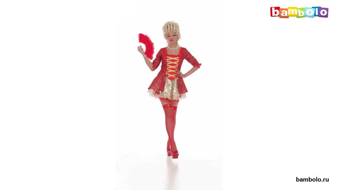 Красное платье Барокко